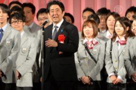Япония напутствует свою олимпийскую сборную