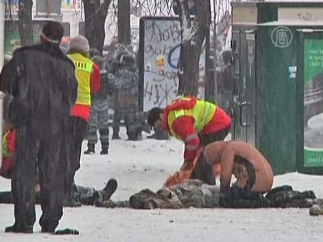 Трое погибли в результате столкновений в Киеве