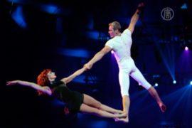 Российский цирк впервые завоевал «Золотых клоунов»