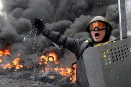 Число жертв противостояния в Киеве продолжает расти