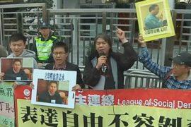 В Китае продолжаются суды над борцами с коррупцией