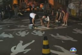 Памяти жертв пожара: на асфальте рисуют 242 тела