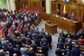 Рада отменила «законы 16 января», премьер уходит в отставку