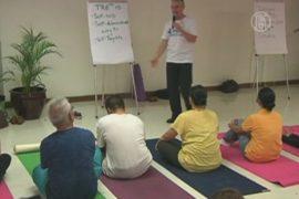 Стряхнуть с себя болевой стресс учат филиппинцев