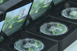 Монеты в честь Кубка мира выпустили в Бразилии