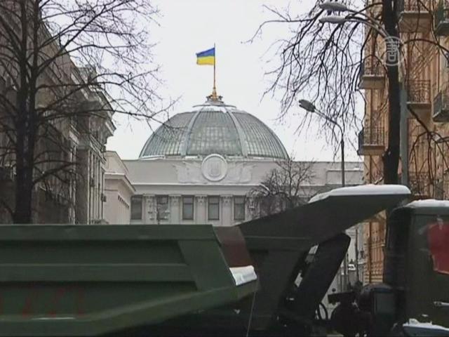 В Украине хотят вернуть предыдущую Конституцию