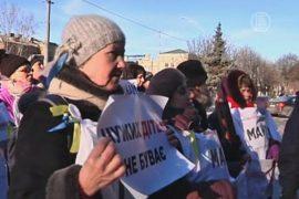 Украинские матери пикетируют посольство РФ