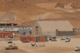 Ливия уничтожила самое опасное химоружие