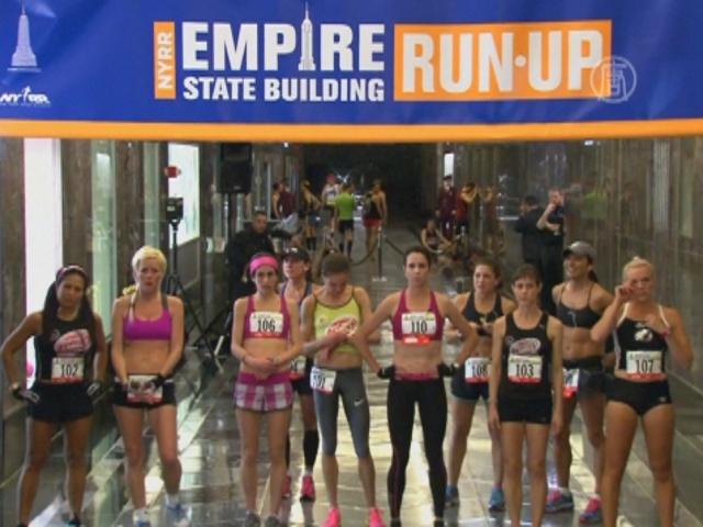 Лестницу нью-йоркского небоскрёба покорили бегуны