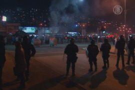 В ходе протестов в Боснии ранены десятки человек