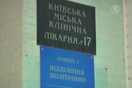 Взрыв в Доме профсоюзов в Киеве: двое раненых