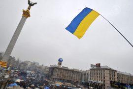 Майдан: досрочные выборы и предыдущая Конституция