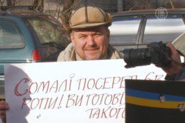 Украинцы пикетируют посольства Австрии и Германии