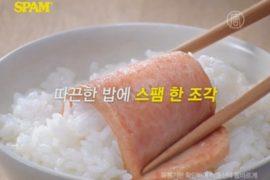 Тушёнка стала фаворитом на столах южнокорейцев
