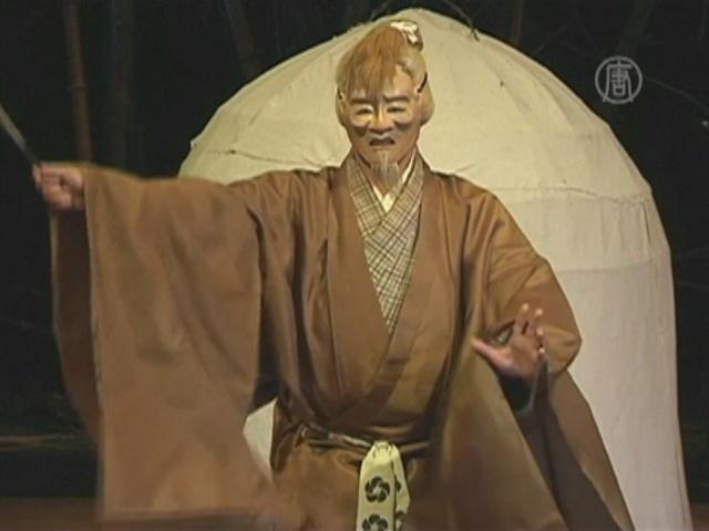 Филиппинцы учатся японскому театральному искусству