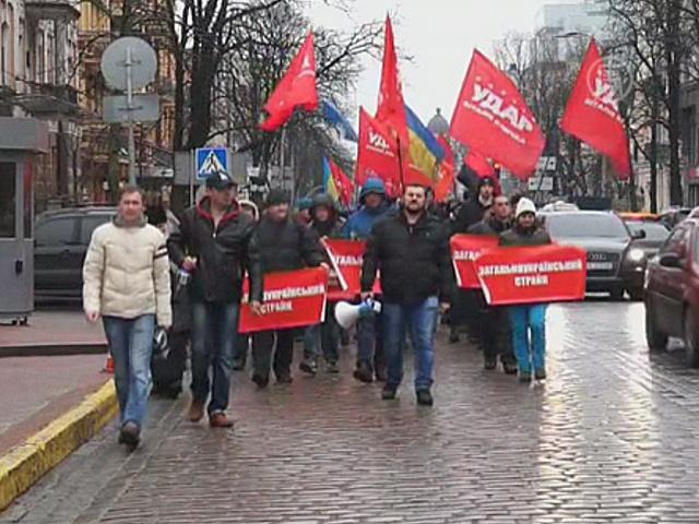 Украинцы провели предупредительную забастовку