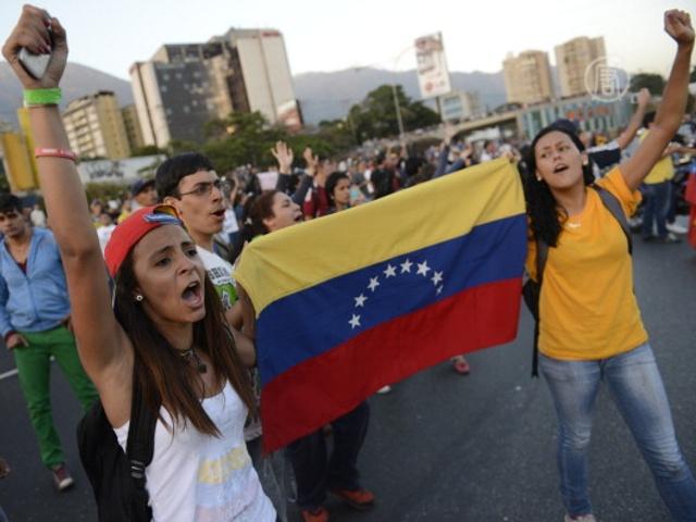 В Венесуэле митингуют против расстрела студентов