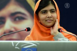 Малала призывает обучать сирийских девочек