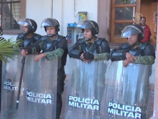 Мексику призвали остановить насилие
