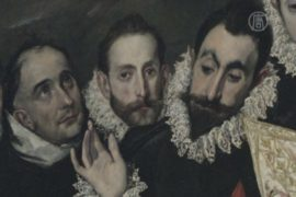 Художника Эль Греко вспоминают через 400 лет