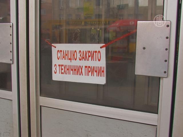 В Киеве уже третий день не работает метро