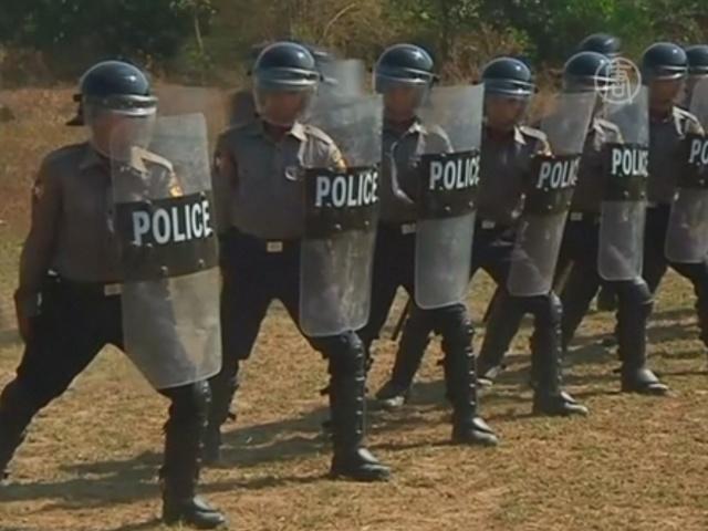 Полицию Мьянмы обучают эксперты ЕС