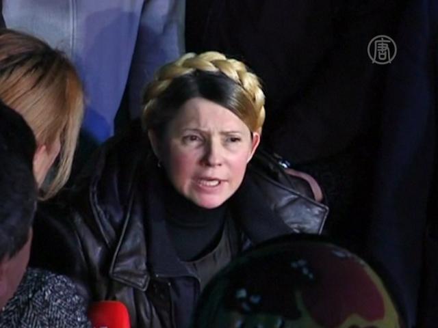 Юлия Тимошенко выступила на Майдане