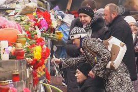Киевляне почтили память погибших на Майдане