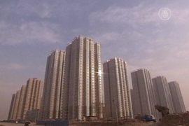 Почему жильё в Китае такое дорогое?