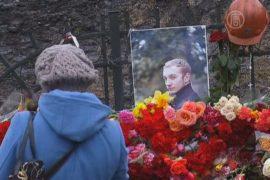 В Украине намерены провести люстрацию