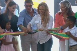 Шакира открыла восьмую школу для бедных детей