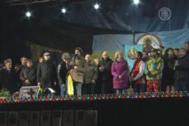 Майдану представили новое правительство