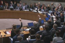 ООН защитит Йемен санкциями