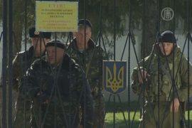 Украинские военные в Крыму верны присяге