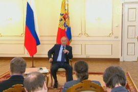 Путин отзывает военных в места дислокации