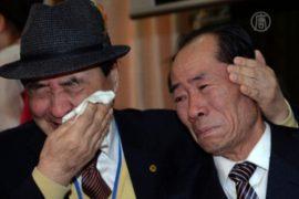 КНДР не хочет обсуждать воссоединение семей