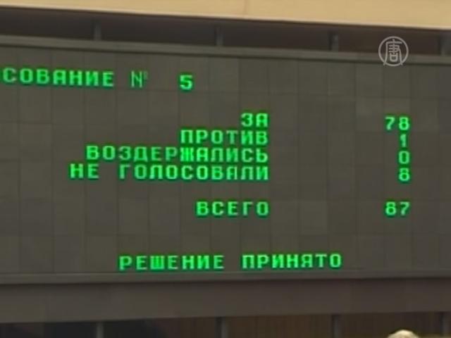 Крымский парламент проголосовал за отделение