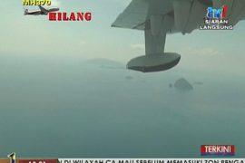 Малазийский «Боинг» продолжают искать