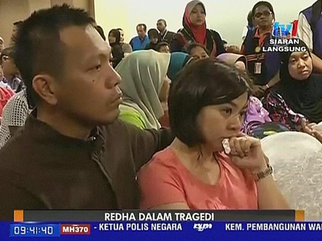 Малайзия: родственники пассажиров по-прежнему ждут