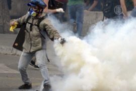 В ходе протестов в Венесуэле была убита чилийка