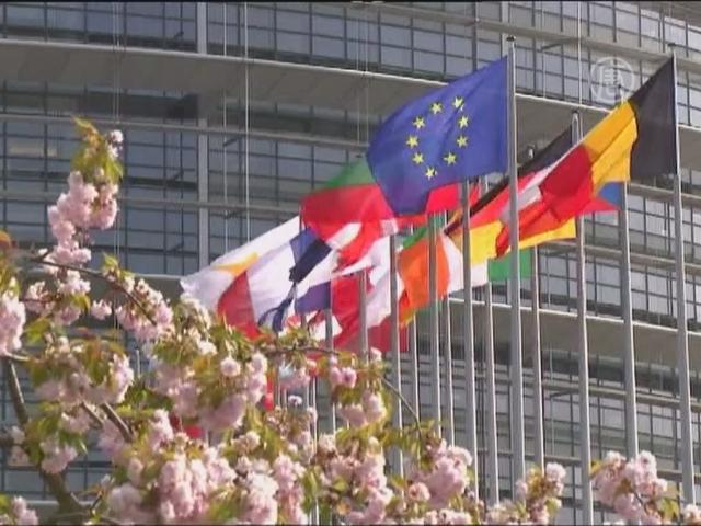 ЕС выделяет Украине 1 млрд евро