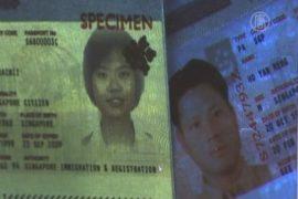 Украденные паспорта беспокоят Интерпол в Таиланде