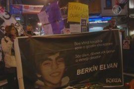 Смерть подростка вызвала новые протесты в Турции