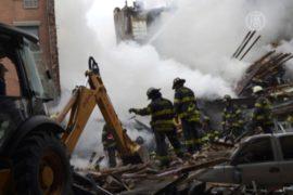 Взрыв в Нью-Йорке: 2 погибших