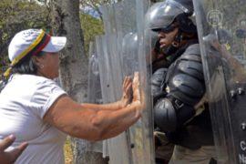 В ходе протестов в Венесуэле – новые жертвы
