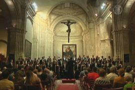 Хор Йельского университета поёт в Гаване