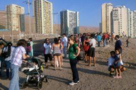 Побережье Чили эвакуировали после землетрясения