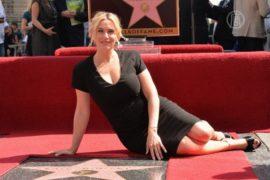 У Кейт Уинслет теперь тоже есть звезда
