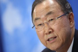 Пан Ги Мун призвал Украину и Россию к миру
