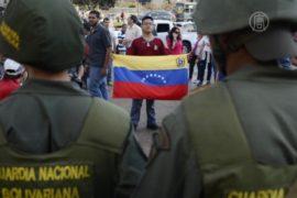 Ввод войск не напугал протестующих в Каракасе